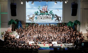 """2018 VBS """"Shipwrecked!"""""""